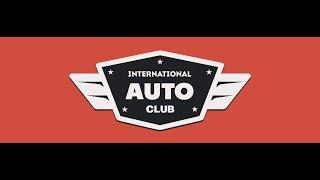 Обзор ICO International Auto Club | Платежные системы, кэшбэк-сервисы и партнёрки в одной платформе
