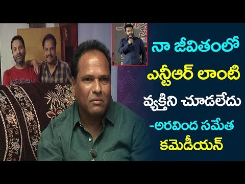 Aravinda Sametha Movie Comedian Manik Reddy About Jr Ntr | Exclusive Interview | Film Jalsa