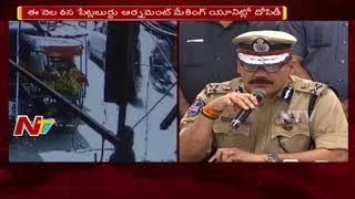 Hyderbad Police Arrested International Thieves Gang || Chases Gold Robbery Case