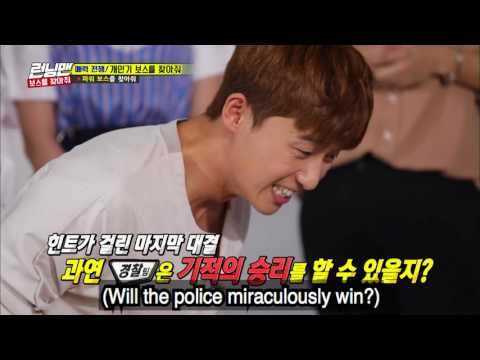 [RunningMan] EP362_0806_Park Seo Joon's Leg Wrestling