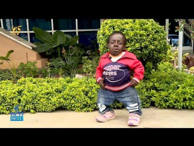 Fana Kelemat | Meet The Shortest Man