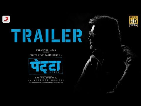 Petta - Official Trailer [Hindi] | Superstar Rajinikanth | Sun Pictures | Karthik Subbaraj | Anirudh