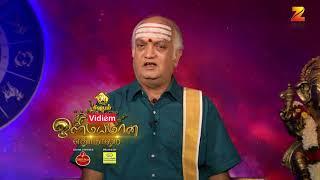 Olimayamana Ethirkaalam - Episode 2609 - October 04, 2017 - Best Scene