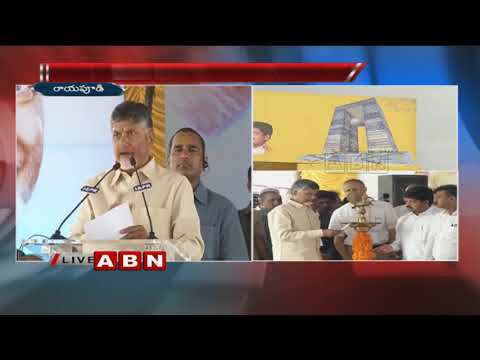 CM Chandrababu Naidu  lays foundation stone for NRT Icon Tower