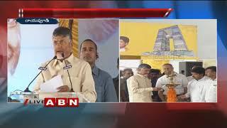 AP CM Chandrababu Naidu lays Foundation Stone for NRT Icon Tower