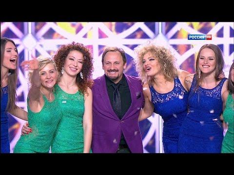 Стас Михайлов и SOPRANO Турецкого - Всё для тебя (Голубой огонёк 2015) HD