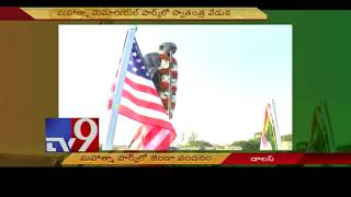 Independence Day at Mahatma Gandhi Memorial || Dallas