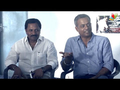 Ajith Has Dubbed 32 Hours Non Stop For Yennai Arindhaal : Gautham Menon | Press Meet | A. M. Rathnam video