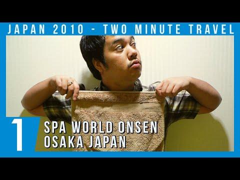 Naked Old Men! Spaworld Osaka - Two Minute Travel video