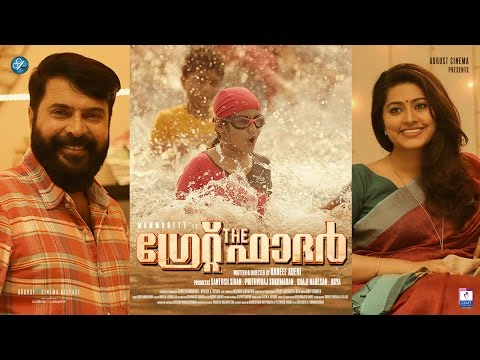 The Great Father | Ko Ko Kozhi | Official Video Song HD | Mammootty, Anikha | Malayalam Movie 2017