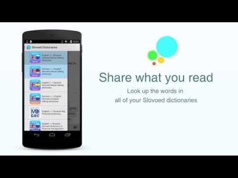 Slovoed Для Android Скачать