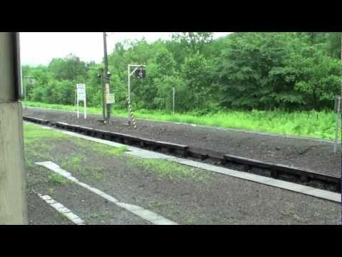 JR北海道 石北本線 金華駅の情景 2011年7月