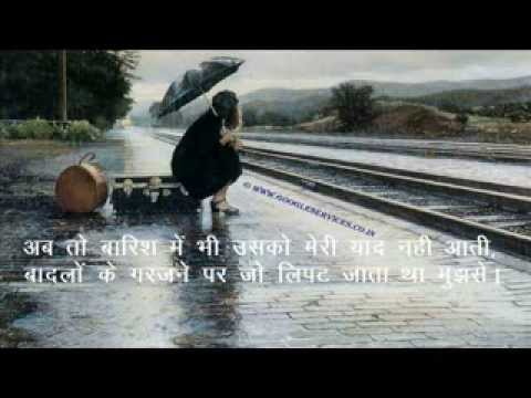 Sad love shayri in hindi