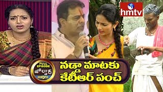 Your Karnataka dramas will not work in Telangana - KTR | Jordar Full Episode | hmtv Telugu News