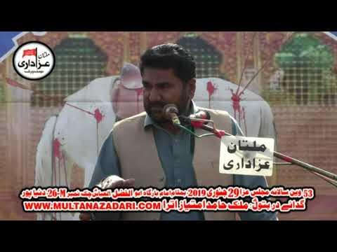 Allama I 29 Jan 2019   Imam Bargah Abul Fazal Ul Abbas A.S   Chak 26/M DunyaPur