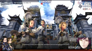 Blade and Soul - Update novo e Dungeons and Dailies