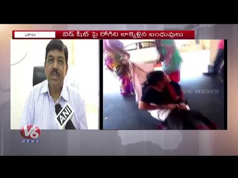 Unavailability Of Stretcher in Nanded Govt Hospital Forces Relatives To Drag Lady Patient | V6