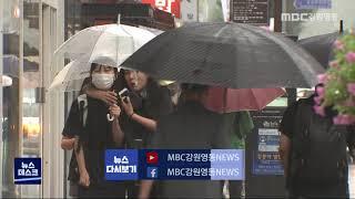 데)동해안·강원산간 북부 지역에 많은 비 내려