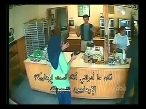 Abc Channel Hidden Camera Relay A Girl Wearing Hijab video