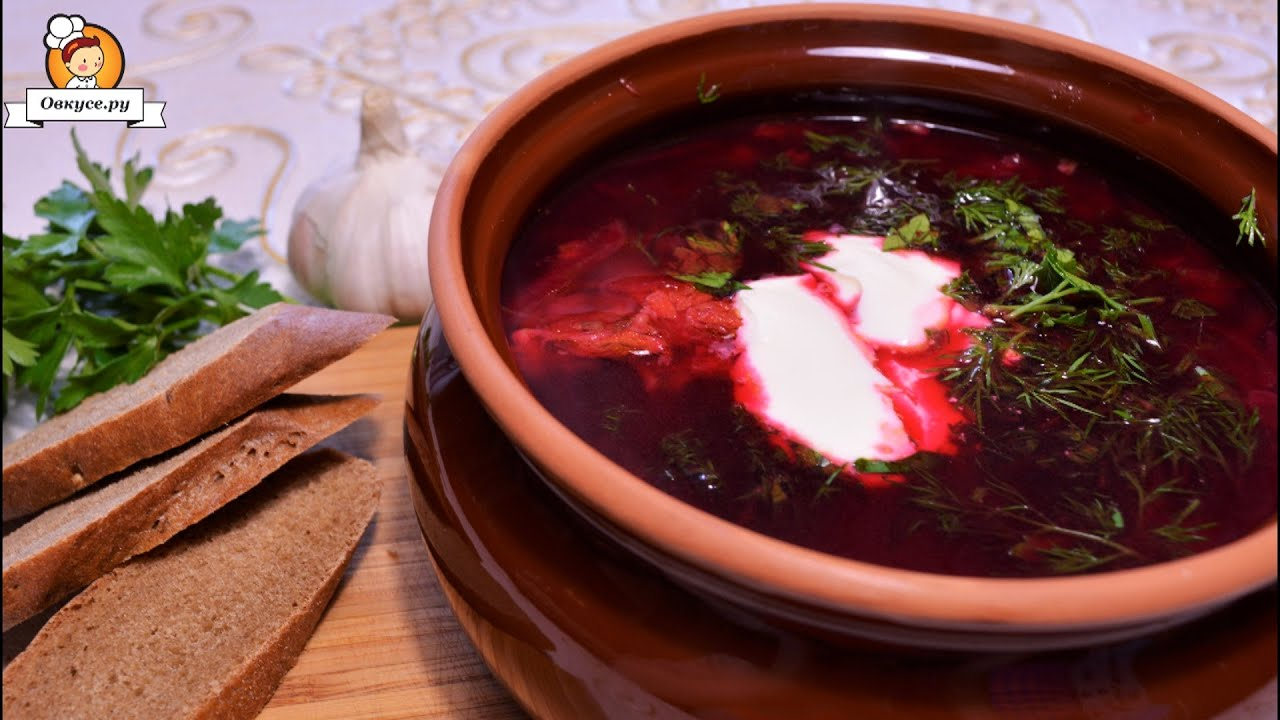 Борщ рецепт с индейкой пошагово в