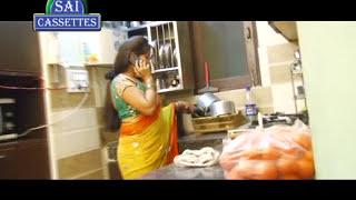 Hot Bhojpuri Songs - Aav Ho Saiyan Ghar | Dinesh Sing | New Bhojpuri Hot Songs