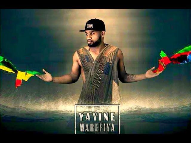 Yared Negu - Yayne Marefia- New Ethiopian Music 2017 (Official Video)