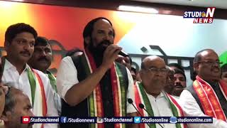 Congress 3rd Phase Of Bus Yatra to begin soon says Uttam Kumar Reddy  - netivaarthalu.com