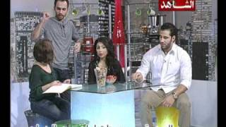 Gathering Alshahed tv 22 03 2011 part 1