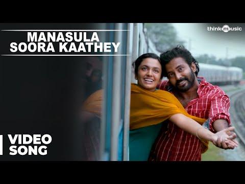 Official : Manasula Soora Kaathey Video Song | Cuckoo | Dinesh, Malavika video