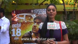 Sanam Shetty At Sawari Movie Press Meet