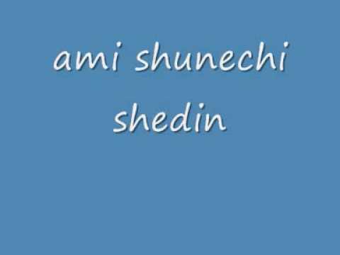 Bangla song-ami shunechi shedin