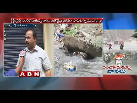 Rain soaks Tolichowki | Public Talk on Government Negligence