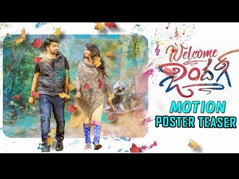 Welcome Zindagi Movie Motion Poster Teaser | Latest Telugu Movie News | Bullet Raj