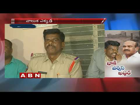 MP JC Diwakar Reddy Strong Warning To Kadhiri CI Madhav | ABN Telugu