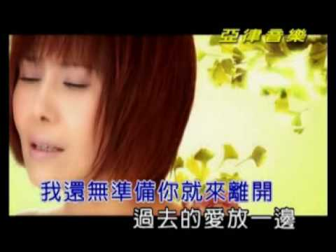 Hokkien Song 12 video