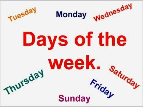 дни по английски: