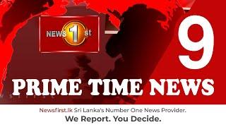 News 1st: Prime Time English News - 9 PM   (25-11-2020)