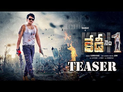 Shakalaka Shankar Khedi No 1 Movie Motion Teaser || Khedi No 1 || Telugu Tonic