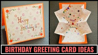 Beautiful Handmade Birthday Pop Up Card | DIY Birthday Card | DIY Greeting Cards #cardmakingideas