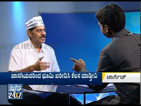 Ravi Krishna Reddy _ TARGET (ಟಾರ್ಗೆಟ್ ) Straight Questions   Part2 Photo Image Pic