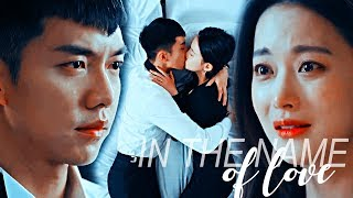 A Korean Odyssey • In the name of love