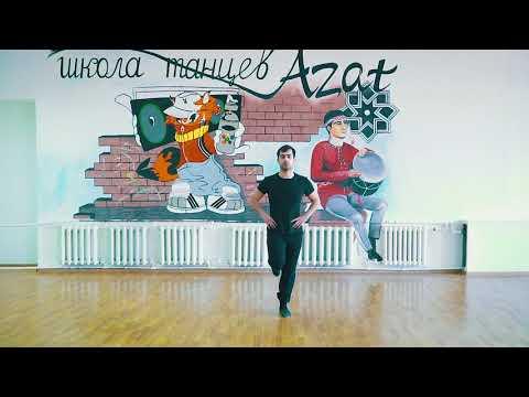Обучающий видео курс армянских танцев. Уроки Армянских танцев № 8