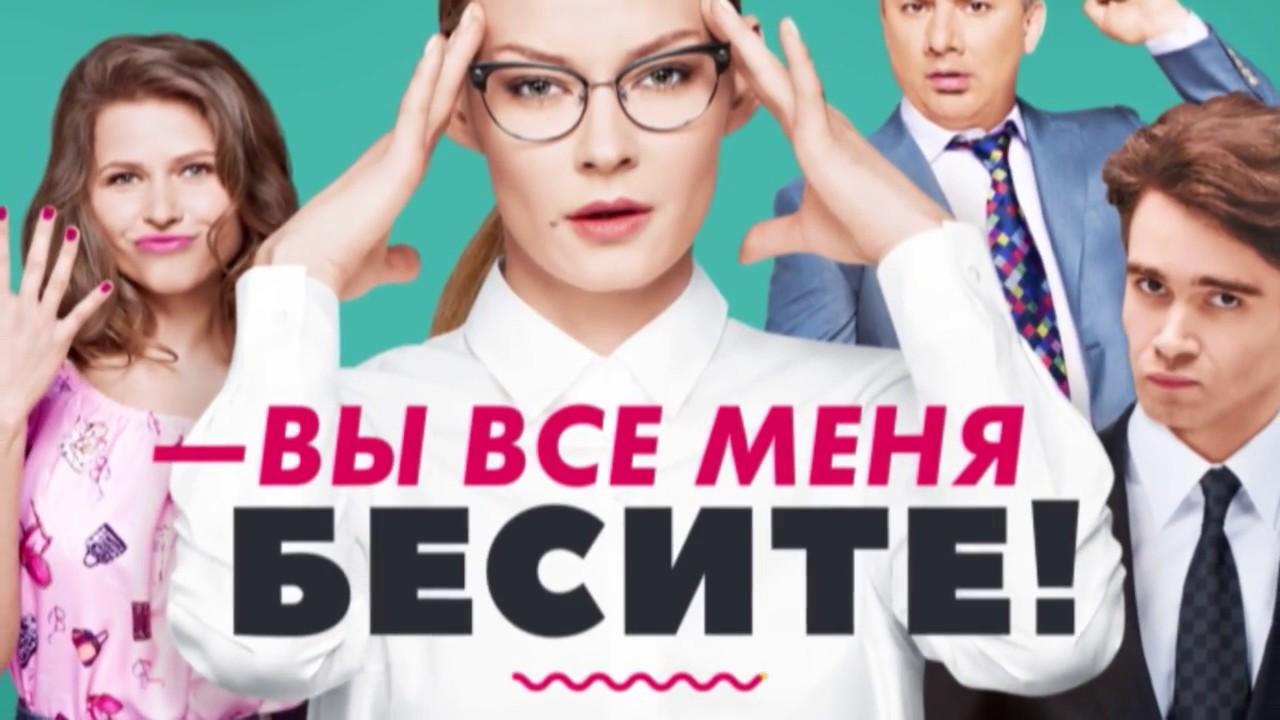 Просмотр семейного фильма россия 2018