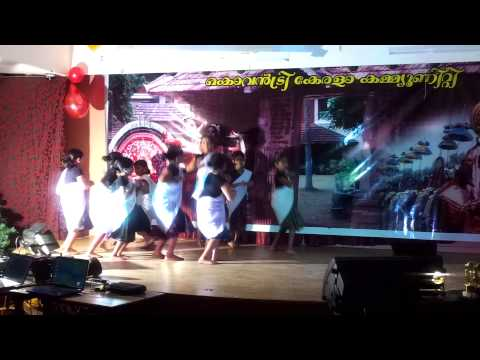 Group Dance  Coventry Kerala Community Christmas Programme video