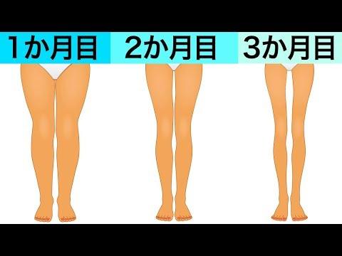 【ダイエット 筋トレ動画】寝る前にできる脚やせ3分エクササイズ  – Längd: 9:29.