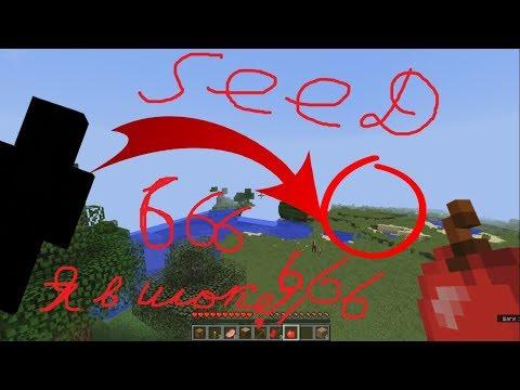 САМЫЙ ЗАГАДОЧНЫЙ СИД В Minecraft! | Я снял Нала !!!/ #1