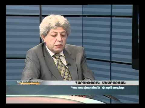 """""""Երկրի հարցը"""" Հարություն Մեսրոբյան 10 05 2012"""