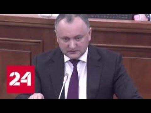 Додон повторно отклонил закон о запрете вещания российских СМИ в Молдавии - Россия 24