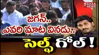 What Happened to YS Jagan? | Reason Behind YS Jagan Failure and Chandrababu Victory