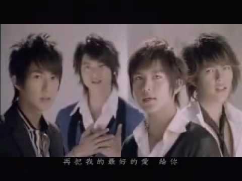 Chinese Mandopop Vocal Group - Xie Xie Ni De Wen Rou